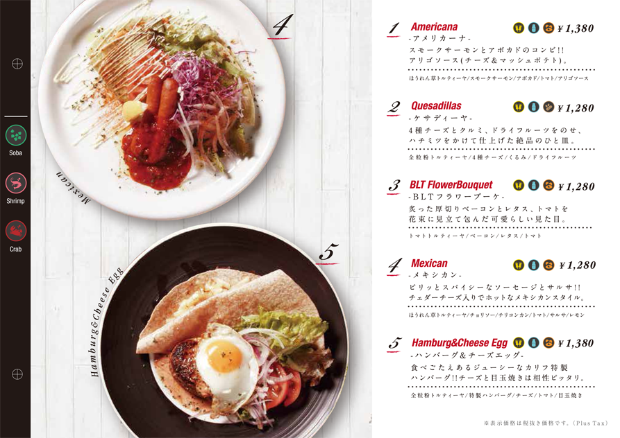 the calif kitchen okinawa 2019 main menu02