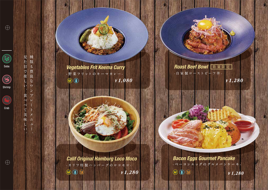 the calif kitchen okinawa 2019 main menu04