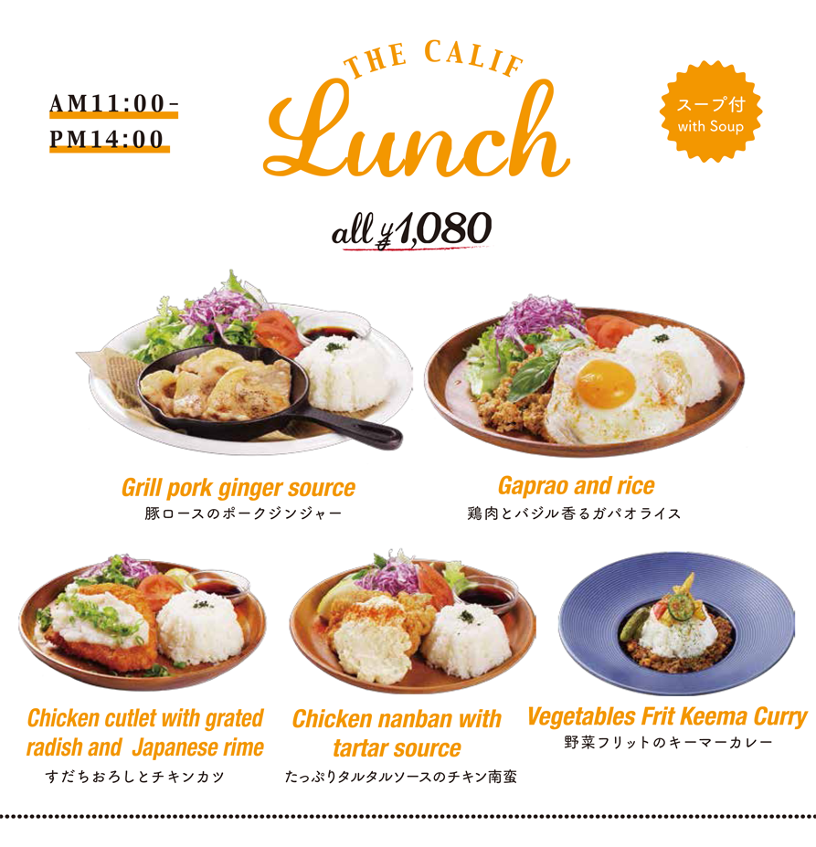 the calif kitchen okinawa 2019 lunch menu01