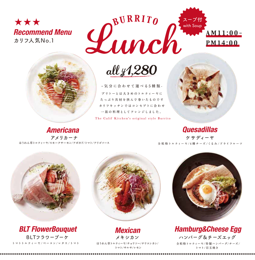 the calif kitchen okinawa 2019 lunch menu02