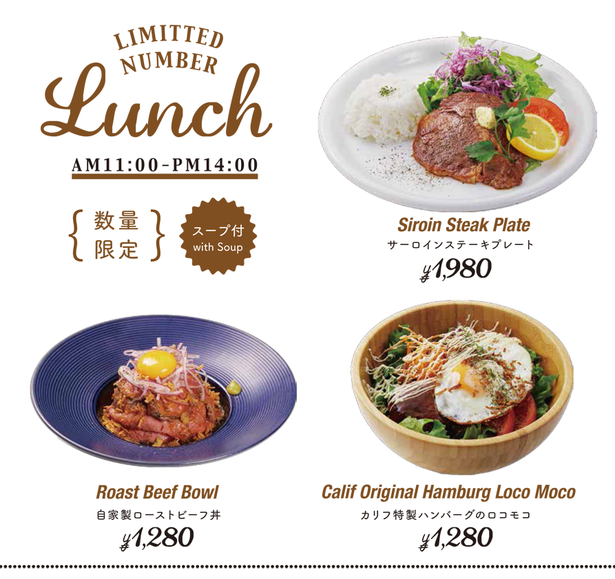 the calif kitchen okinawa 2019 lunch menu03