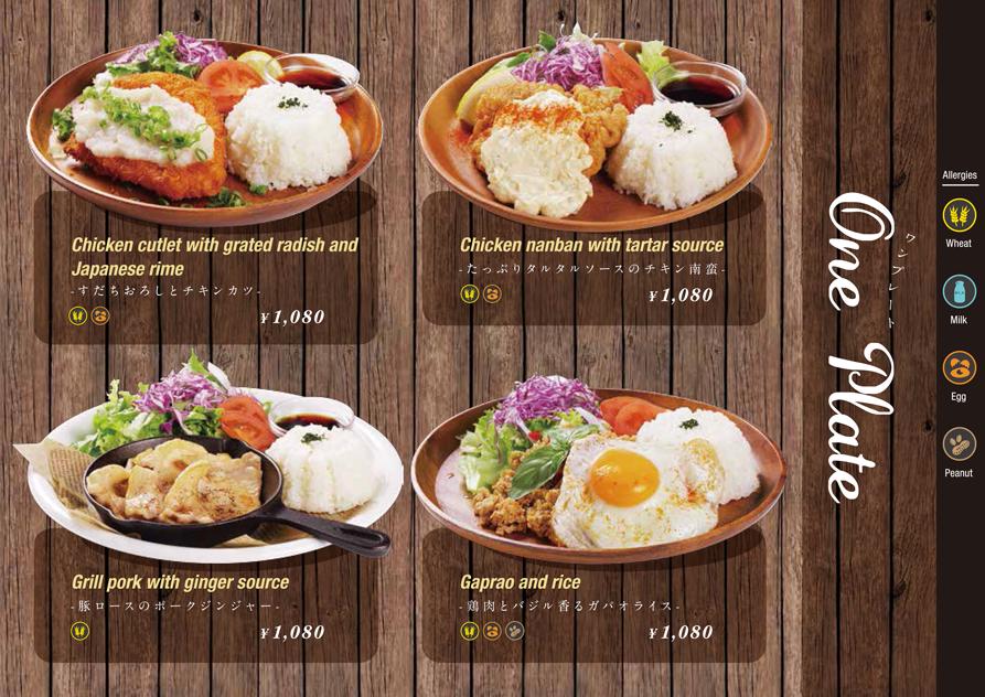the calif kitchen okinawa 2019 main menu03