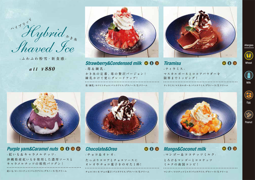 the calif kitchen okinawa 2019 main menu07