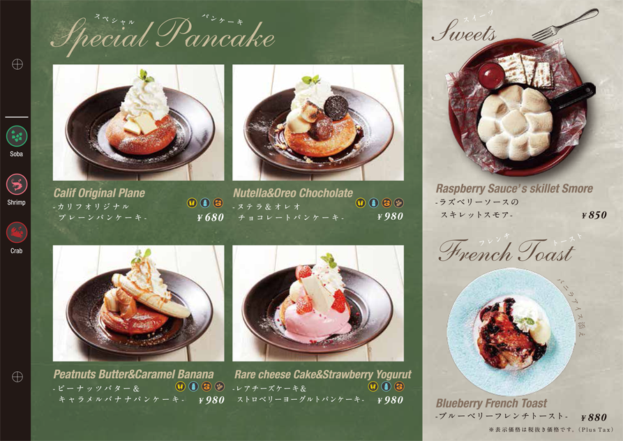 the calif kitchen okinawa 2019 main menu08