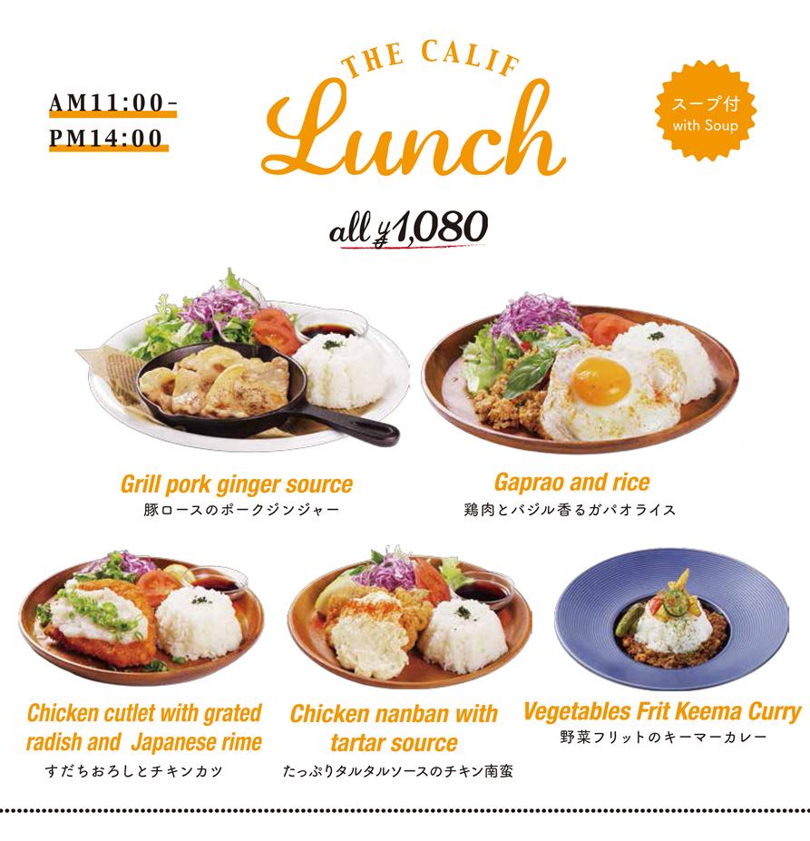 the calif kitchen okinawa 2019 lunch menu01