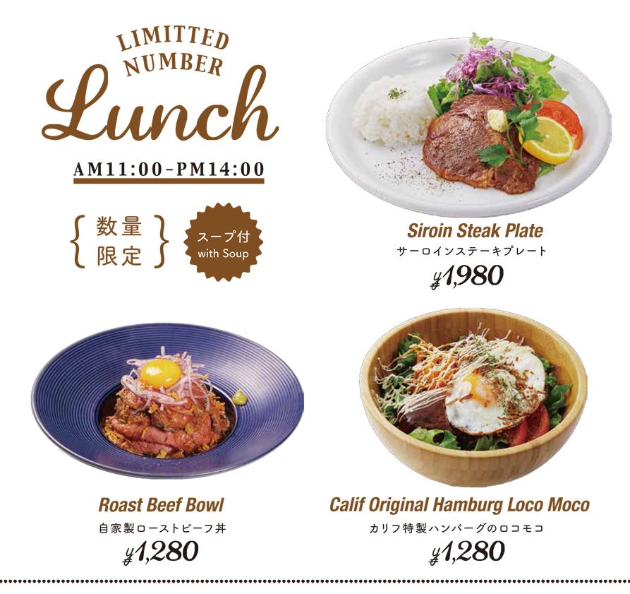 the calif kitchen okinawa 2019 lunch menu03
