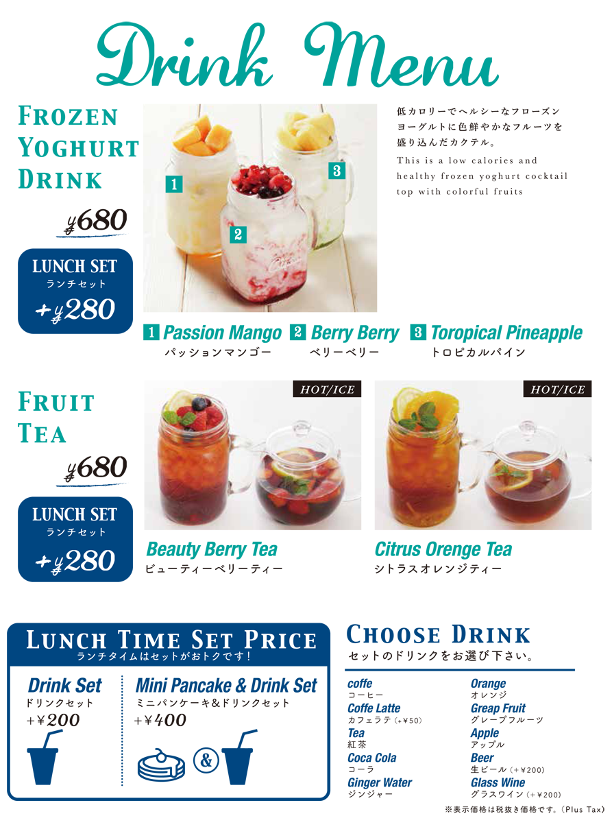 the calif kitchen okinawa 2019 lunch menu04
